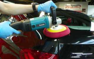 Средства для полировки кузова автомобиля своими руками