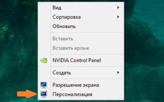 Потемнел экран монитора компьютера что делать