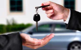 Как удачно продать машину