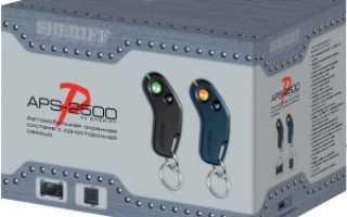 Автосигнализация sheriff aps 2500 схема подключения