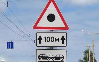 Знак перевернутый треугольник с красной окантовкой