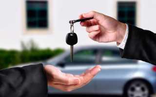 Приходят штрафы после продажи авто