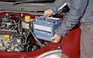 Эксплуатация аккумуляторных батарей автомобилей