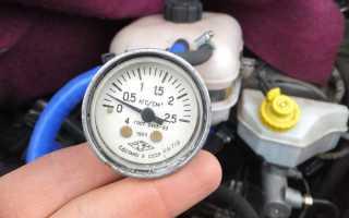 Зачем нужно давление в системе охлаждения двигателя