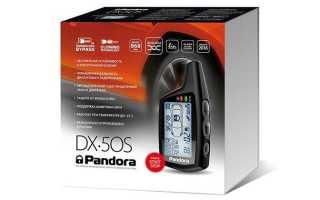 Pandora dx50 схема подключения