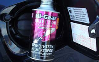 Средство для очистки инжектора в бак