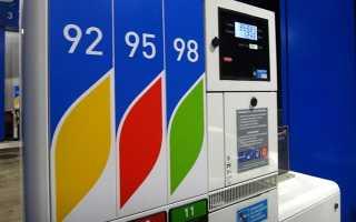 Стоит ли заливать 95 бензин вместо 92
