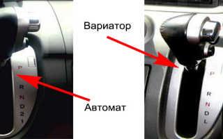 Отличие вариатора от автомата визуально