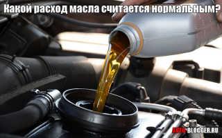Должен ли двигатель брать масло
