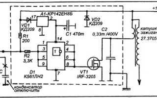 Назначение коммутатора в системе зажигания