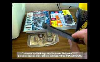 Карбюратор солекс 1107010 ремкомплект