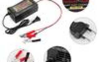 Интеллектуальное зарядное устройство для автомобиля