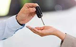 Особенности выбора и оформления автомобиля с пробегом