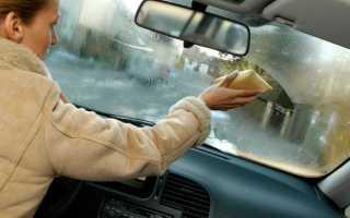 Народные средства от запотевания стекол в машине