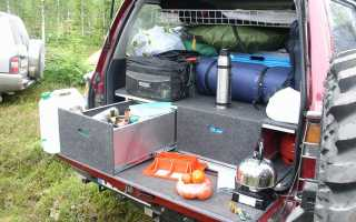 Размеры багажника легкового автомобиля