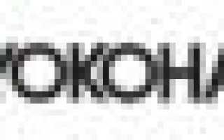 Отзывы о шинах йокогама лето